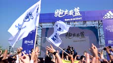 RUN FOR THE OCEANS 跑出蔚蓝