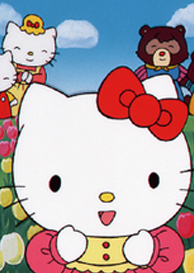 Hello Kitty之幸福郁金香