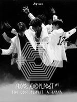 EXO一巡演唱会 日本东京站:EXOPLANET#1 - THE LOST PLANET IN JAPAN